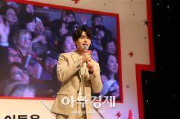도깨비 이동욱과 팬미팅…관광객 열광