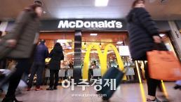 20년만에 맥도날드 신촌점 문 닫는다
