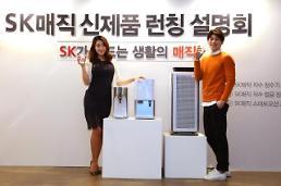 류권주 SK매직 대표 2020년까지 매출 1조, 렌털계정 300만 달성
