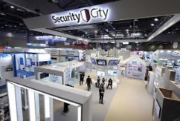 NSOK, SECON 2018 참가...ICT 신기술 보안 서비스 선봬