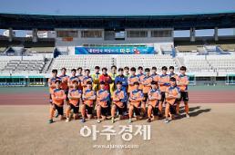 파주시민축구단, 2018 K3 개막전