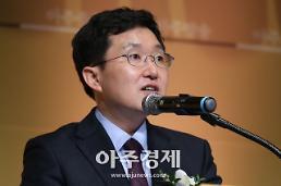[2018 아태금융포럼] 김용태 정무위원장