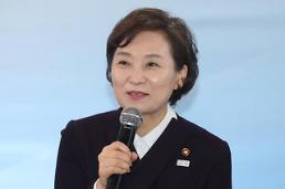 김현미 국토부 장관, LX 사장에게 성희롱 예방 지침 책 선물