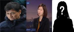 성폭행 의혹, 안희정 혐의 업무상 위력 간음…법원 애매한 인정 범위