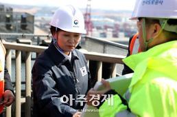 김현미 국토부 장관, 국가안전대진단 서해대교 현장점검