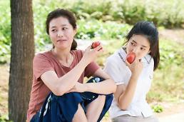 [김태리가 뽑은 별별 명장면] 리틀 포레스트 토마토 신, 엄마와 딸이라면