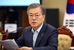문 대통령, 청년 일자리 대책 보고대회 주재…추경 여부 논의