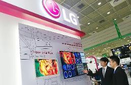 LG전자, KIMES 2018서 의료용 영상기기 선보여