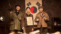 [빈섬의 가상현실 소설⑤]남자현코드(namjahyun code)