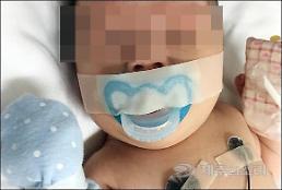 생후 20일된 신생아 입에 테이프를?…누리꾼 병원 이름 공개하라