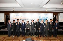 홍콩 금융·무역 플랫폼 활용한 중국시장 진출 설명회