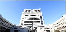 女판사 꼬셔서…법원 내 문예마당 글 논란