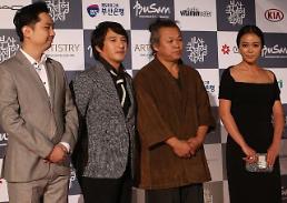 김기덕 사단의 두 얼굴, 이번엔 전재홍 감독…나체촬영으로 벌금 500만원