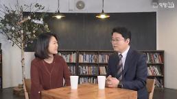 직방, 부동산 궁금증 '직터뷰'로 푼다