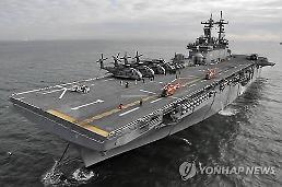 한미 연합훈련 내달 초 진행… 미군 전략자산 오지 않을 듯