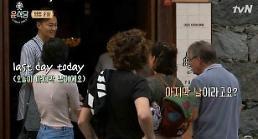 윤식당2 종영, 가라치코 현지 반응 뜨거워…누리꾼 윤식당3 가즈아!