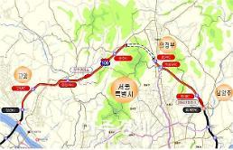 '서울외곽순환고속道' 북부 구간 통행료, 29일부터 최대 33% 내린다
