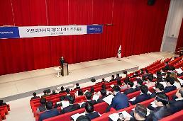 아모레퍼시픽, 김진영 사외이사·서경배 사내이사 선임