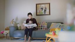 LG유플러스 U+우리집AI 광고 영상, 조회수 1300만 넘었다