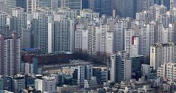 강남구, 부동산 불법 중개 뿌리 뽑는다