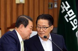 """박지원, 전남지사 출마 질문에 """"부엉이는 해 져야 사냥…지금은 점심"""""""