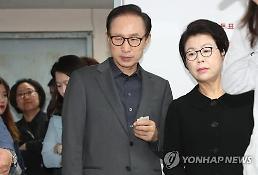검찰, 김윤옥 여사 조사 가능성 높아 …권양숙 여사 이어 역대 두번째