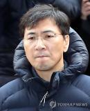 안희정 성폭행 폭로, 김지은씨 2차 피해 추가 고발