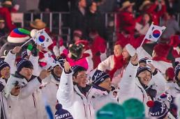한국 동계 패럴림픽 사상 첫 금메달, 크로스컨트리 7.5㎞서 첫 탄생
