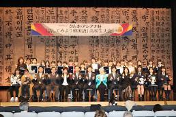 금호아시아나, 11회 한국어 말하기 대회 개최