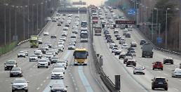 올해 도로관리 예산 1조6536억 투입…시설물 재난대응능력 등 투자