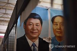 대만 학계, 中 시진핑 장기집권 우려...심각한 사회갈등 초래할 것