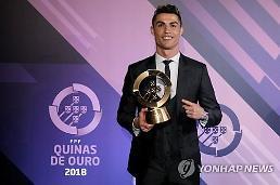 호날두, 3년 연속 '올해의 포르투갈 선수' 선정