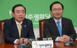 상견례 평화·정의 이달 말까지 공동교섭단체 구성 완료