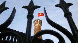 베트남 정부, 기업 민영화 가속 폐달…재정적자·부채 리스크 여전