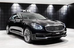 권혁호 기아차 부사장 최고급 대형 세단 THE K9...연간 내수 2만대 판매 목표