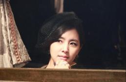 [아주스페셜-친일女 1호 배정자③]김옥균이 이토 히로부미에게 소개한 조선여인