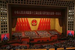 중국 양회 폐막, 시진핑 시대 개막...리커창 한반도 평화 지지, 패권 추구 없다