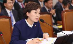 김현미 대출규제 완화 고려 안 해…부동산시장은 안정화