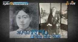 [아주스페셜-친일女 1호 배정자③]우범선과 엄비의 줄을 잡아 고종황제에 접근