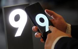 '국내 소비자는 봉?' 갤럭시S9도 미국서 1+1 '폭탄세일'…내수 역차별 논란