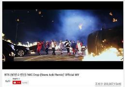 방탄소년단, 'MIC Drop' 리믹스 뮤직비디오 2억뷰 돌파
