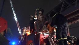 [글로벌포토] 베트남 호찌민 아파트서 화재…최소 13명 사망