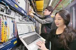 KT, 네트워크 설계 자동화 기술 개발