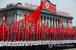 북한 신문 최근 한반도 정세 변화, 대북제재로 만들어진 것 아냐