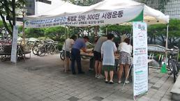 노원구민 외침 결실을 맺다… 서울외곽순환 통행료 33% 인하 시행
