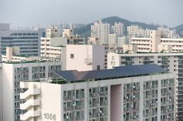 서울시, 6만6000가구에 태양광 발전소 보급...'태양의 도시 서울' 본격 추진