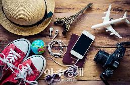 [아주여행 in]여행 고수가 여행계획 짤때 꼭 체크하는 그것?!
