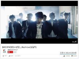 방탄소년단 '상남자' 뮤직비디오, 2억뷰 돌파···여덟 번째 2억뷰