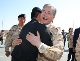 문 대통령, 태양의후예 아크 부대, 대한민국 군의 자랑…한-UAE 협력 상징