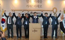 바른미래 민주·한국당, 지선서 청산돼야 할 정당